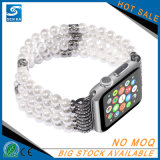 白い真珠はAppleの腕時計のための置換の腕時計バンドに玉を付けた