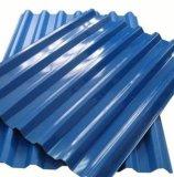 1000mmの幅カラー上塗を施してある波形の屋根シート