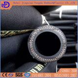 Boyau hydraulique en caoutchouc tressé à haute pression du fil d'acier GB/T-3683