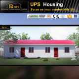 Селитебное Prefab дома модульное постоянное для прожития семьи