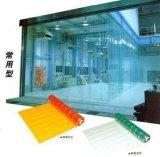 Strato molle del PVC del PVC della pellicola molle flessibile di stampa