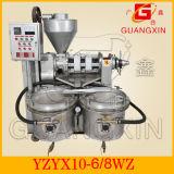 Medium Extractor de aceite combinado con filtro de aceite -C