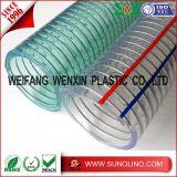 PVC 철강선 강화된 호스