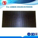LED表示パネルを広告する屋外のデジタル表示装置のボードのスクローリングテキストの表示パネルP10 LED Sign/LED Screen/LEDの表示モジュール