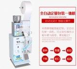 Kleine Beutel-Verpackungsmaschine für Verkauf 2-50g
