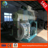 1-20t Mini Alimentation Pellet Mill Animal Poultry Dairy Fish Shrimp