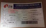 냉각 압연된 강철 플레이트 또는 장 (크롬) 중국제 주요한 공장