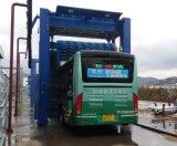 高圧バスおよびトラックの洗浄機械