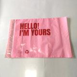LDPEの習慣によって印刷される衣服包装袋のプラスチック急使の郵便利用者