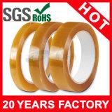 Желтоватый BOPP упаковочной ленты (YST-BT-039)
