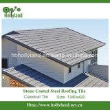 강철 (고아한 유형)의 돌 입히는 지붕 장