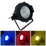 高い発電1*150W RGBW LEDの同価ライト3in1穂軸の段階の同価ライト