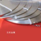 2b Surface en acier inoxydable avec fente de bande Edge