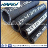 SAE100 R2/2の高い抗張鋼線のブレードのゴム製ホースかオイルのホース