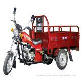 ガス力のスクーター3の車輪の貨物150ccモーターバイクのオートバイ