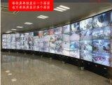 55inch 1.7mm Samsung nahtloser LCD Mosaik-Bildschirm