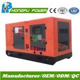 генератор 41kVA 47kVA 55kVA охлаженный водой Рикардо тепловозный с Ce/ISO