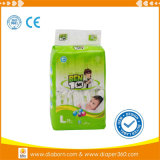 OEM High Quality Super Software Diaper Baby To beg