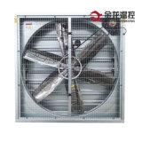 Exaustor de gado leiteiro derramado do ventilador com efeito de estufa de ventilação