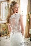 カスタマイズされる新しい花嫁のウェディングドレス