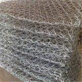 8G/M2 к сетке 300G/M2 гальванизированной или PVC покрынной шестиугольных и мелкоячеистой сетки