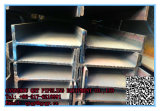 中国の高品質熱間圧延Hのビーム鋼鉄