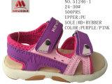 Два цвета PU дети благоухающем курорте обувь