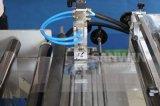 機械を作る高速ペン袋