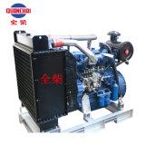 工場は指示する4ストロークの水によって冷却されるディーゼル機関(QC4112ZLD)を