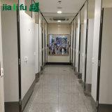 Jialifuの熱い販売のフェノールの積層の洗面所の区分