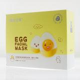 カスタマイズされた装飾的な顔マスクのペーパー荷箱