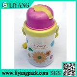 Nettes Chrysanthemum Design, Heat Transfer Film für Plastic Water Bottle