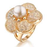 نمو مجوهرات مع لؤلؤة [18ك] نوع ذهب لون حلقة لأنّ نساء