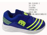 No 51648 выскальзование ботинок малыша на легких ботинках штока спорта