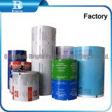 Печать Gravure ламинированные пластиковой упаковки пленки, влажной ткани упаковки пленки, салфетки Babay упаковки пленки