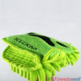 Schneller trockener Microfibre Haustier-Reinigungs-Handschuh