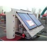 Calentador de agua solar del bucle abierto de Solarkeymark 300L