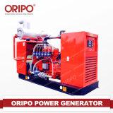80KW de potência eléctrica do tipo aberto gerador a diesel com Motor Cummins