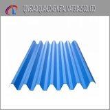波形の鋼板に屋根を付ける高いライトPPGI