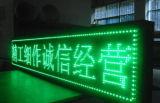 屋外の高品質P10は緑色LEDのモジュールを選抜する