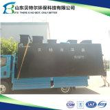 Tiefbauabwasser-Behandlung oder Abwasser-Gebrauch für Hotel-Nahrungsmittelfabrik