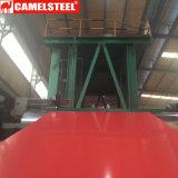 コイルの赤いカラー塗られた電流を通された鋼鉄PPGIシート