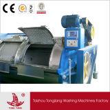 industrielle Waschmaschine 10kg, 15kg, 30kg, 50kg, 70kg, 100kg, 150kg, 200kg, 250kg, 300kg für Wollen und Tuch (GX)