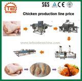 Chaîne de production frite de poulet de casse-croûte de viande prix