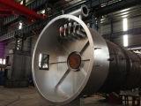 Boiler van de Hete Olie van de Reeks van Yyqy de Met kolen gestookte