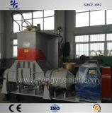 O composto de borracha superior Misturador de dispersão para mistura de compostos de borracha de alta eficiência