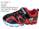 Numéro 51580 le sport des chaussures du gosse du garçon chausse des chaussures de Velcro