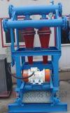 Оборудование Degasser вакуума нефтянного месторождения/дегазирования вакуума для Drilling жидкости