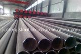 Безшовные трубы углерода стальные сделанные в Китае