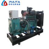 De Generator van het Aardgas met 50kw de Elektrische Motor van Deutz